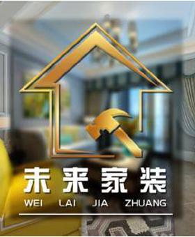未来家zhuang
