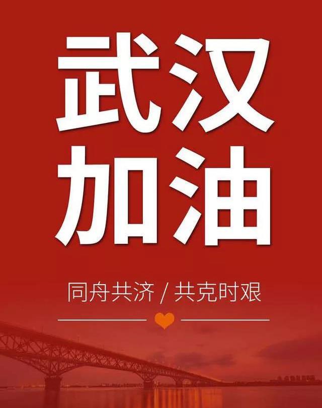 共战疫情丨台州市装饰建材行业协会会员企业及战略合作单位在行动