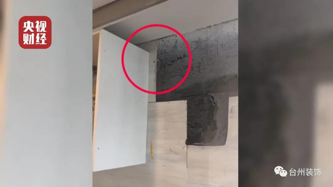 精装房漏cheng水lian洞,问题房被强制收房,精装修变